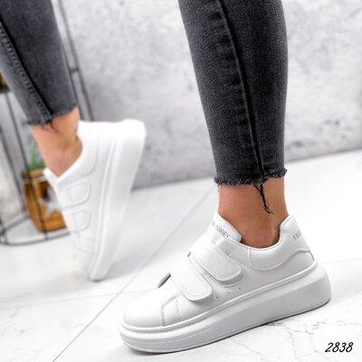 Кроссовки женские Mag белые