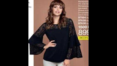 Блуза 44 р-р новая Avon