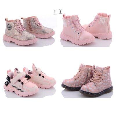 Весна 2021 Модные деми ботинки для девочки р.21-32