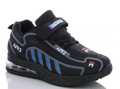 Продано: Весенние кроссовки. 34