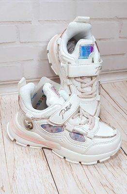 Модные кроссовки 26-31р Bessky