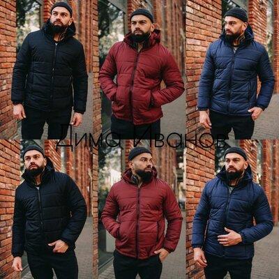 Продано: Мужская теплая зимняя куртка. Топ Качество