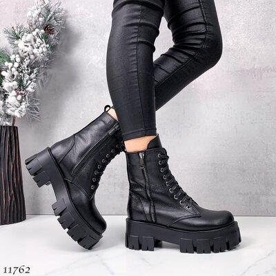 Женские натуральные кожаные демисезонные ботинки на шнуровке на тракторной подошве