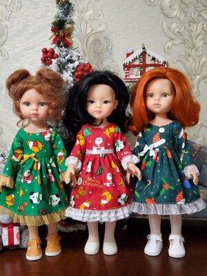 Одежда для кукол Паола Рейна 32 см