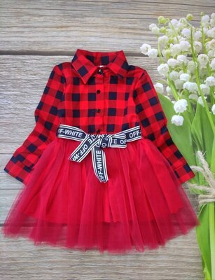 Миленькое платье с пояском
