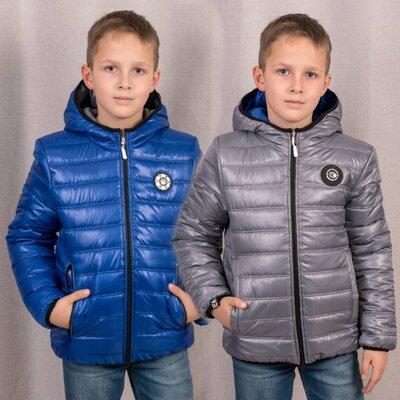 Куртка деми двухсторонняя мальчику