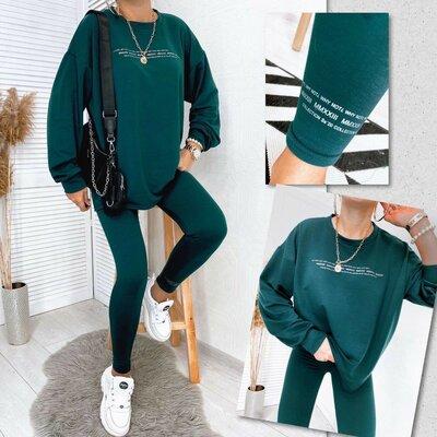 Распродажа Женский молодёжный спортивный костюм из двухнити