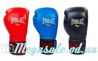 Перчатки боксерские Elast 4748 на липучке, 3 цвета кожа, 8-12 унций