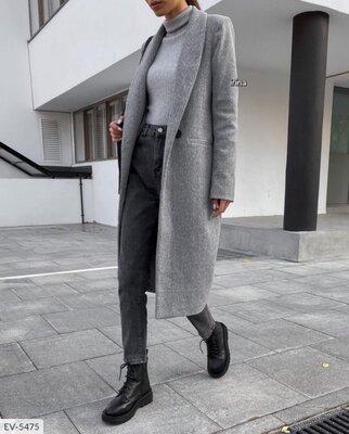 Продано: Пальто р S-M M-L