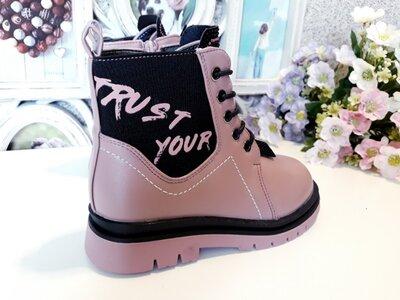 Деми ботинки на девочку 26-31 размеры