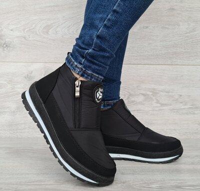 Продано: Демисезонные женские зимние ботинки - кроссовки на молнии Бт-10ч