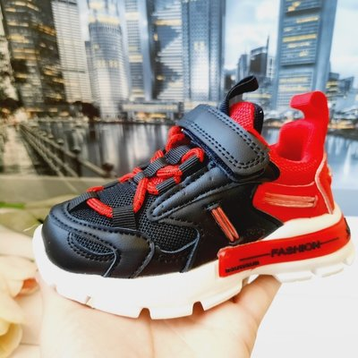 Детские кроссовки 26-31 размеры