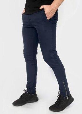 Котоновые мужские штаны синего цвета intruder strider