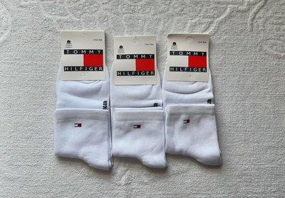 Продано: Мужские демисезонные носки Tommy Hilfiger . 41-45р. Белые. Средние. 12 пар