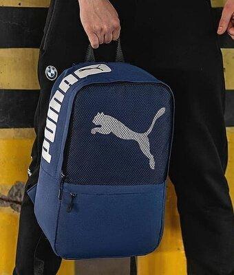 Молодежный ,городской, спортивный рюкзак puma