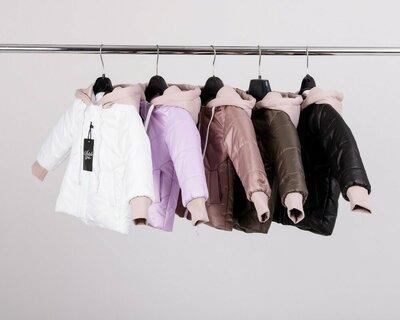 Демисезонная куртка для девочки мальчика унисекс 86-134 р 1-10 лет