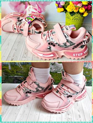 Кроссовки с сеточкой р-р 31-36 розовые ,фирма jong golf