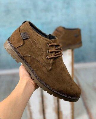 Обувь Eco Brown