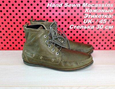 Продано: Ботинки Hand Sewn Mocassins