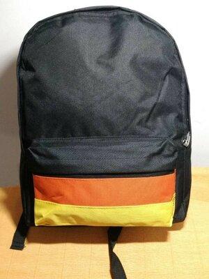Продано: Рюкзак мужской
