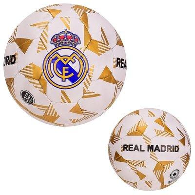 Мяч футбольный Реал Мадрид FP015