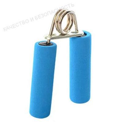 Эспандер кистевой, пружинный, 12,5см, фомовые ручки