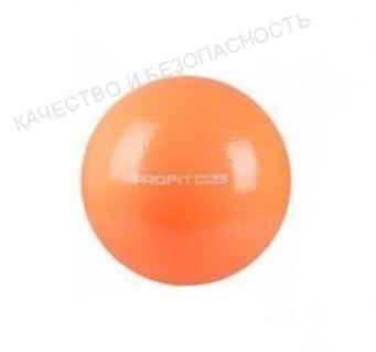 Фитбол мяч для фитнеса 75 см
