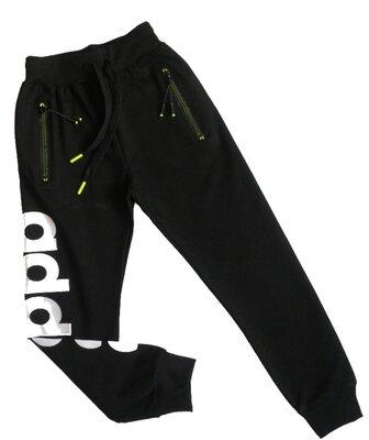 Спортивные штаны для парней 134-164р