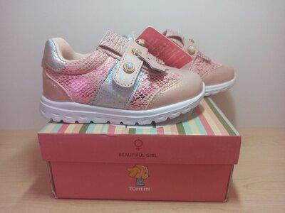 Кроссовки детские для девочки tom.m 7177b розовые. 22-27 размеры