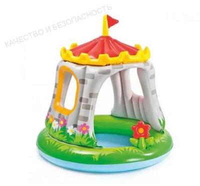 Детский бассейн «Королевский дворец»