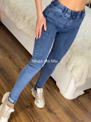 Джинсы и ещё раз джинсы Весна