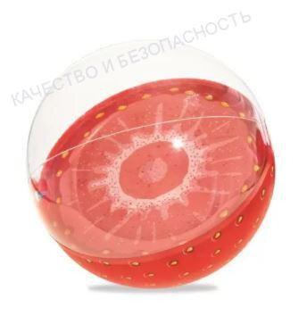 Надувной мяч 46см