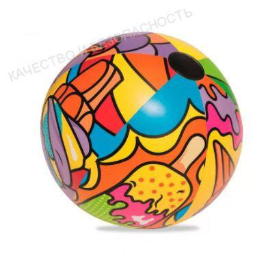 Надувной мяч 91см