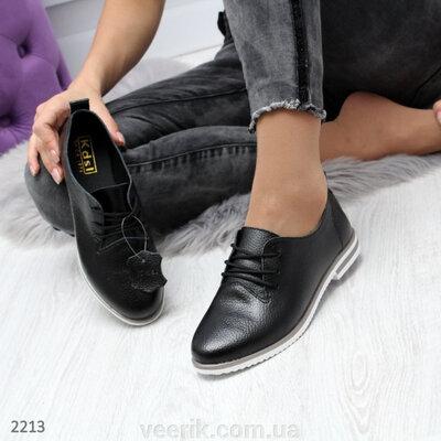 Крутые туфли, очень стильненькие Натуральная кожа