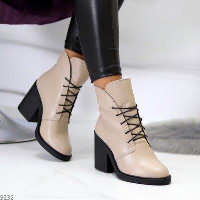 Продано: Ботинки Натур кожа Бежевый-Флис - на каблуке- новинки весны-