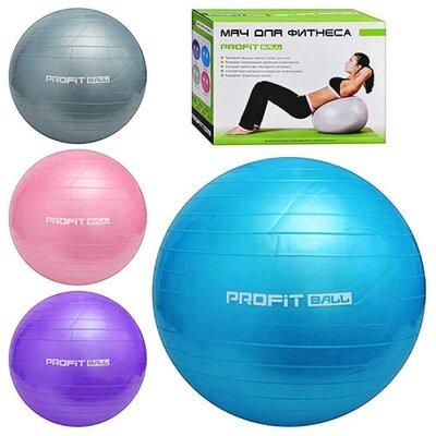 Мяч для фитнеса M 0278 UR Фитбол, 85 см
