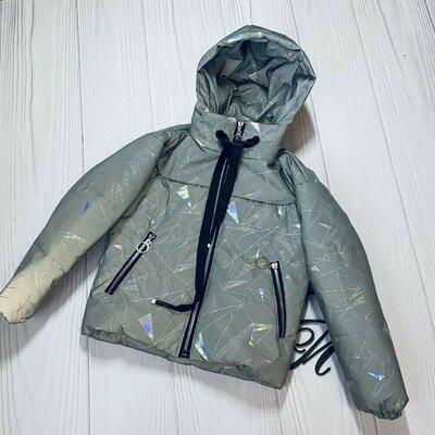 Светоотражающая деми куртка - пуффер для девочки подростка