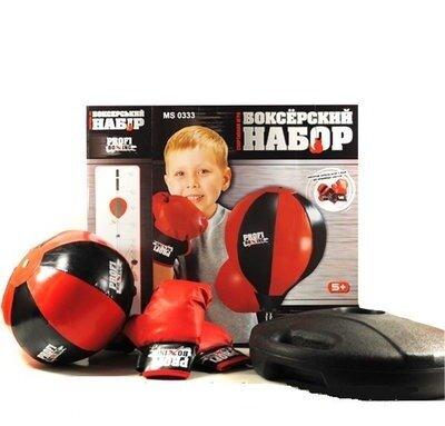 Продано: Детский боксерский спортивный набор MS 0333 боксерская груша и перчатки, от 90 до 130см