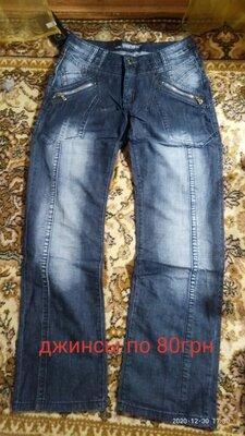 джинсы Vigoocc разные модели