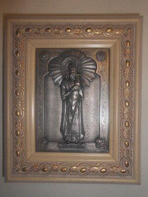 Именная икона Владимир