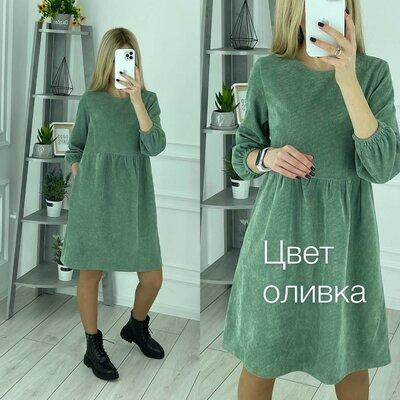 Распродажа Женское молодёжное платье