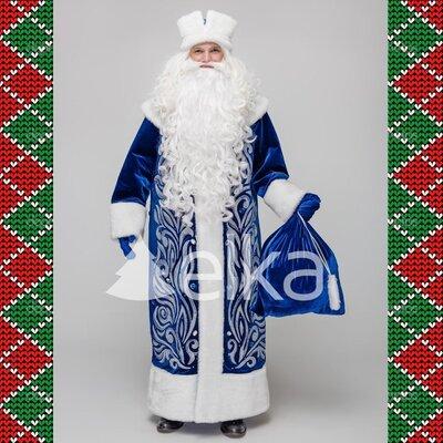 Костюм Деда Мороза Полюс синий/красный
