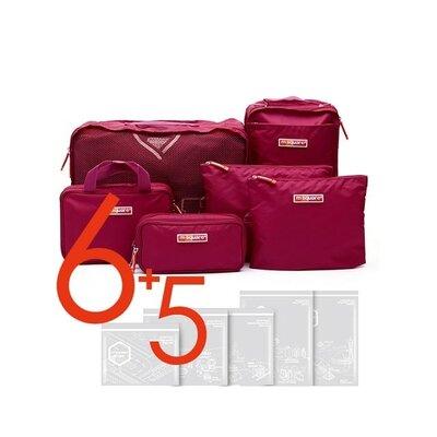 Набор органайзеров в чемодан 6 шт