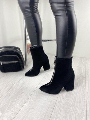 Ботинки женские демисезонные натуральная замша