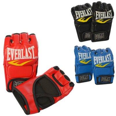 Боксерские перчатки MS 2117 кожа PU