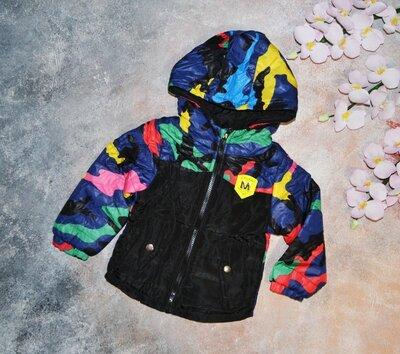 Куртка на мальчика деми, детская демисезонная куртка