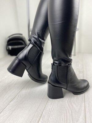 Ботинки женские демисезонные натуральная кожа