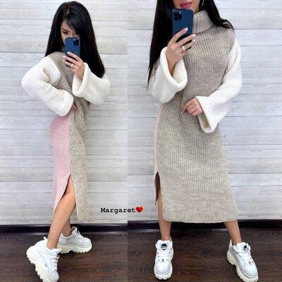 Вязаное теплое платье TRICVETA