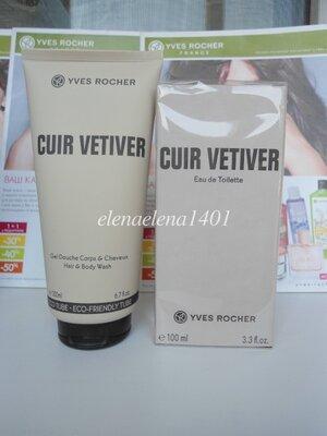 Набор Cuir Vétiver ив роше Туалетная Вода и Парфюмированный Гель для Тела и Волос
