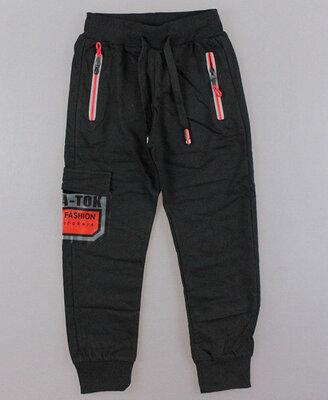 Спортивные штаны для мальчика Венгрия Размер 134,140,146,152,158,164